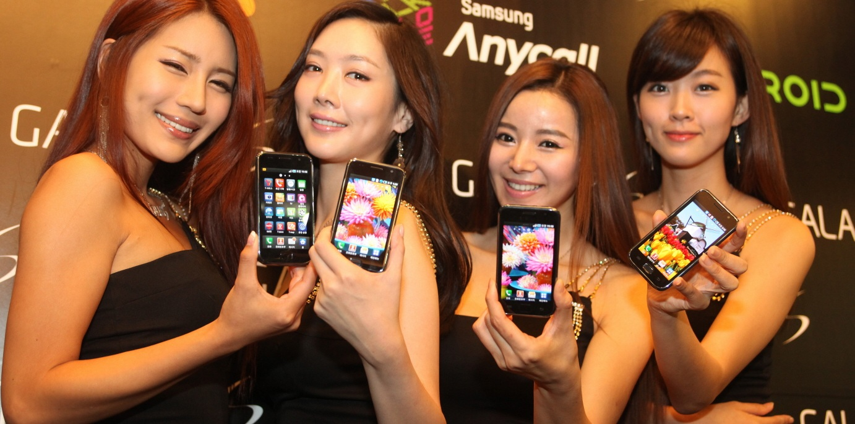 Samsung Cell Phones, Samsung Models