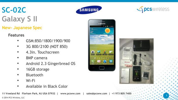 samsung galaxy s 2 cell phones