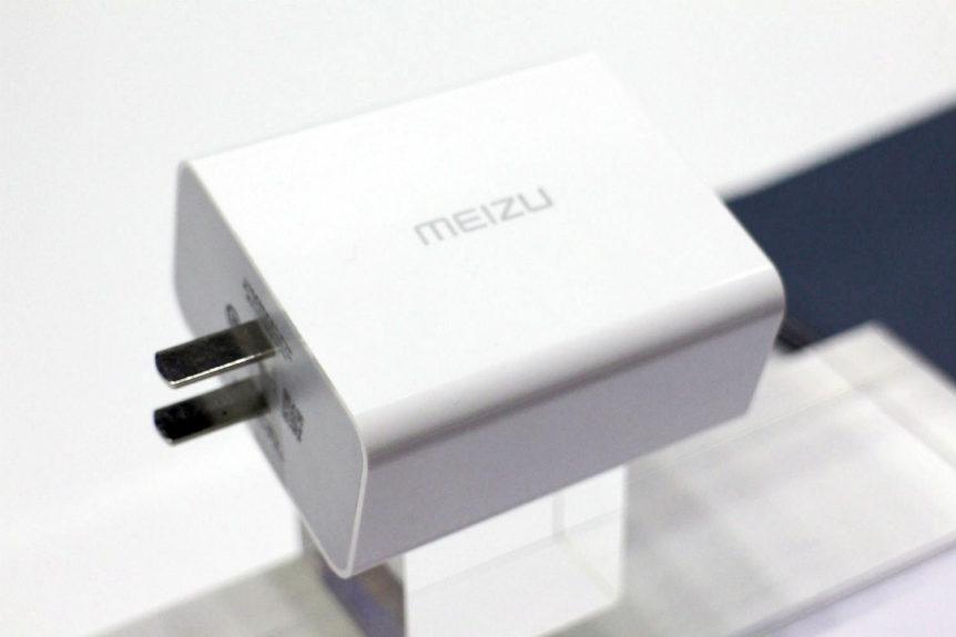 meizu supercharge mcharge