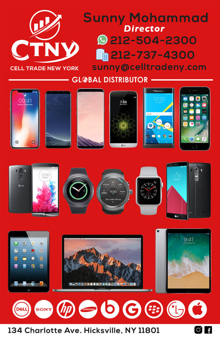 wholesaler of cell phones, tablets