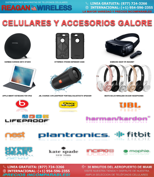 reagan wholesale accessories, smartphones