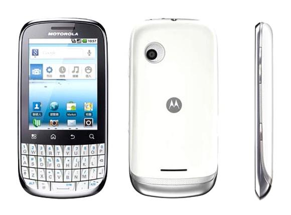 wholesale motorola cell phones