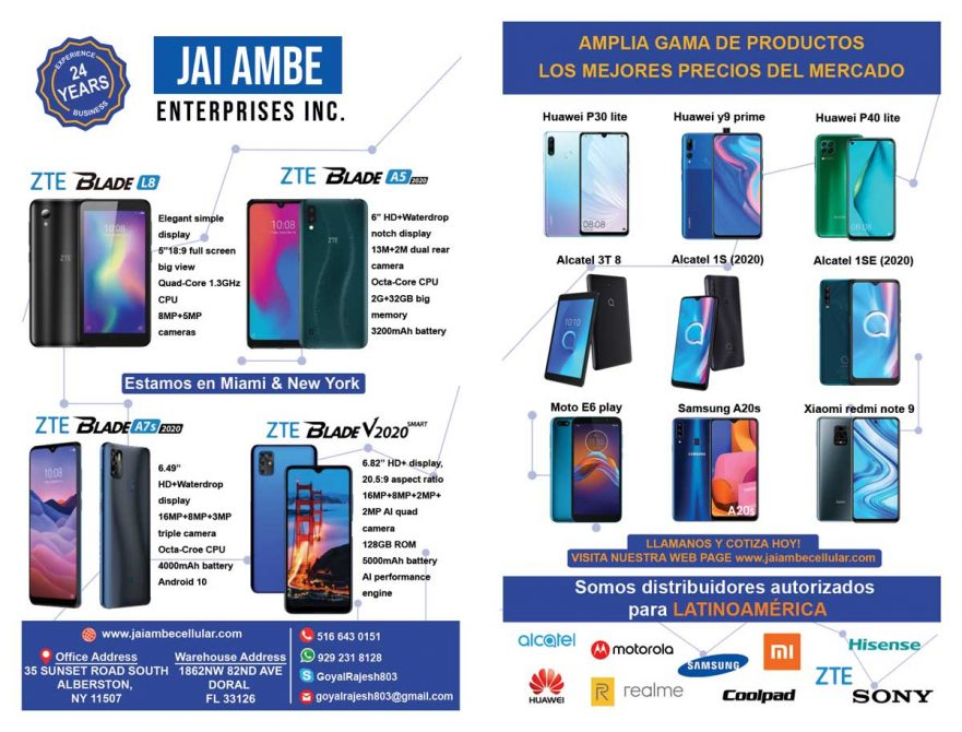wholesaler of cell phones zte, alcatel, huawei